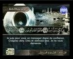 Traduction du Coran en français: Le message de Dieu à toute l'humanité: Surah Ash-Shu'araa