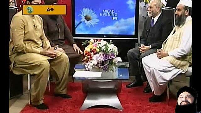 Subhan Allah Subhan Allah by Owais Qadri - Part 13