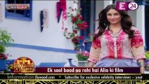 Bollywood 20 Twenty [E24] 20th January 2015pt1