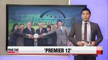 Premier 12 baseball tournament starts Nov.  8