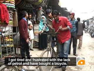 Petrol and Bicycles