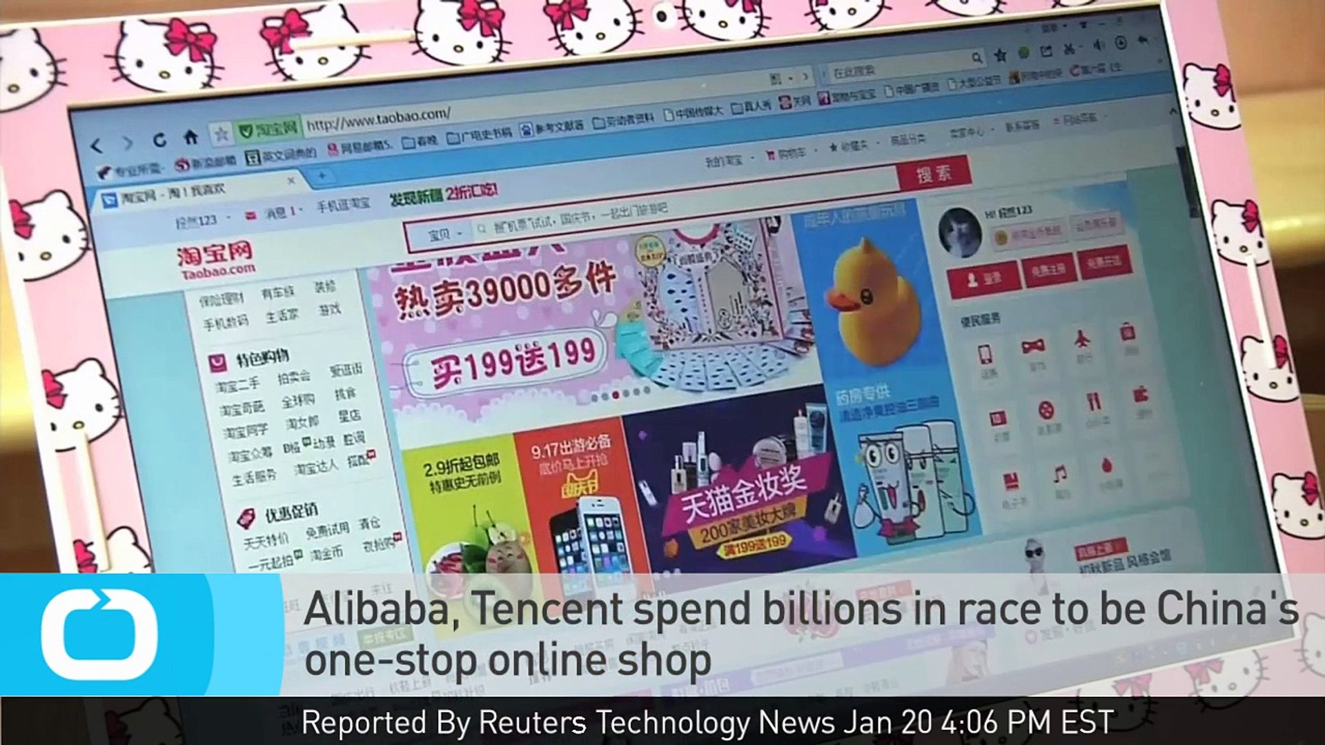 Alibaba, Tencent Spend Billions in Race to Be China's One-stop Online Shop