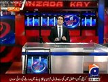 Aaj Shahzaib Khanzada Kay Sath - 20th January 2015 On Geo News