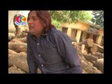 Dil Ke Hathe Hoke Kahiyo | Baliya Express