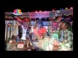 Bara maja Dele | Maja Mare Pardhanwa Narega Mein | Santosh Lal Yadav