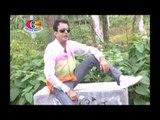 Gori Fm Bindas | Fm Bindas | Sanjiv Tiwari
