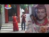 Chal Chal Chal Dhare | Gaura Bata Da Na