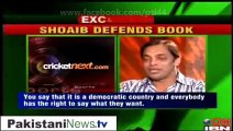Shoaib Akhtar Thrashes Indian Media - _Sachin may be your god but not mine_