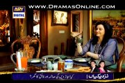 Main Bushra Episode 19 on Ary Digital 20th January 2015 On Dailytime
