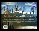 Traduction du Coran en français: Le message de Dieu à toute l'humanité: Surah Yaseen
