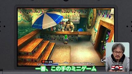 Aonuma joue à Zelda Majora's Mask 3D de The Legend of Zelda : Majora's Mask 3D