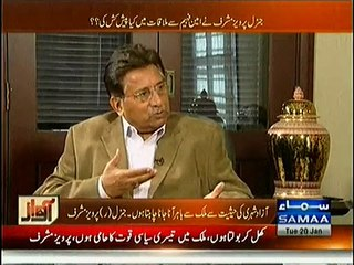 Who is Responsible for Benazir Bhutto's Assassination? Pervez Musharraf Reveal
