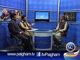 Paigham-e-Sehat EP66