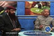 Paigham-e-Sehat EP54