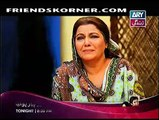 Behnein Aisi Bhi Hoti Hain Episode 160 on ARY Zindagi in High Quality 21st January 2015 - DramasOnline