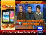 Nuqta-e-Nazar ~ 21st January 2015 - Pakistani Talk Shows - Live Pak News