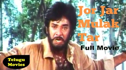 Oriya Full Movies | Jor Jar Mulak Tar | Uttam Mohanty