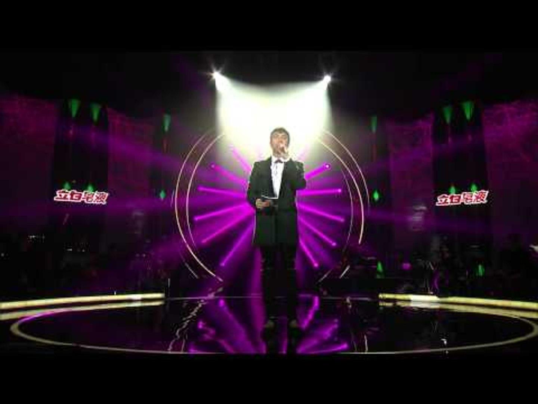 《我是歌手 3》看点 I Am A Singer 3 Highlight【湖南卫视官方版】:《我是歌手》第三季亮点解析古仔主持搞怪多 Leo Ku is a funny mc