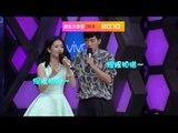 《快乐大本营》看点 Happy Camp 11/22 Preview: 谢娜飙高音吓坏井柏然-Nana Xie High Pitch Scares Jing Bo Ran【湖南卫视官方版】