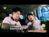 《爸爸去哪儿》第二季看点 Dad Where Are We Going S02 Recap: 台湾之行Kimi回归欢乐多 Kimi Joins Taiwan Trip【湖南卫视官方版】