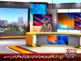 Din News HeadLines 7 A.M (22 January 2015)