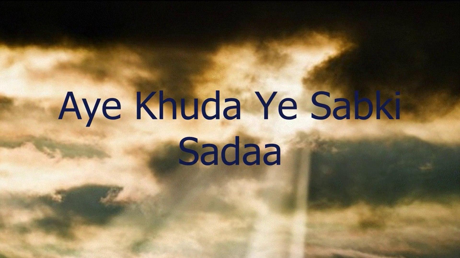Aye Khuda Ye Sabki Sadaa, Apno Se Na Karna Judaa-New Praise and Worship Rock Song 2015- New Hindi De