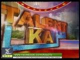 TALENT KA CEEN ( 21-01-2015 )
