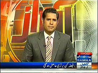 PMLN's Zubair Umar Blasts on Anchor in a Live Show