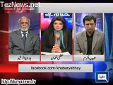 Will Imran Khan Meet Tahir Ul Qadri In Saudi Arabia----- Haroon Rashid Analysis