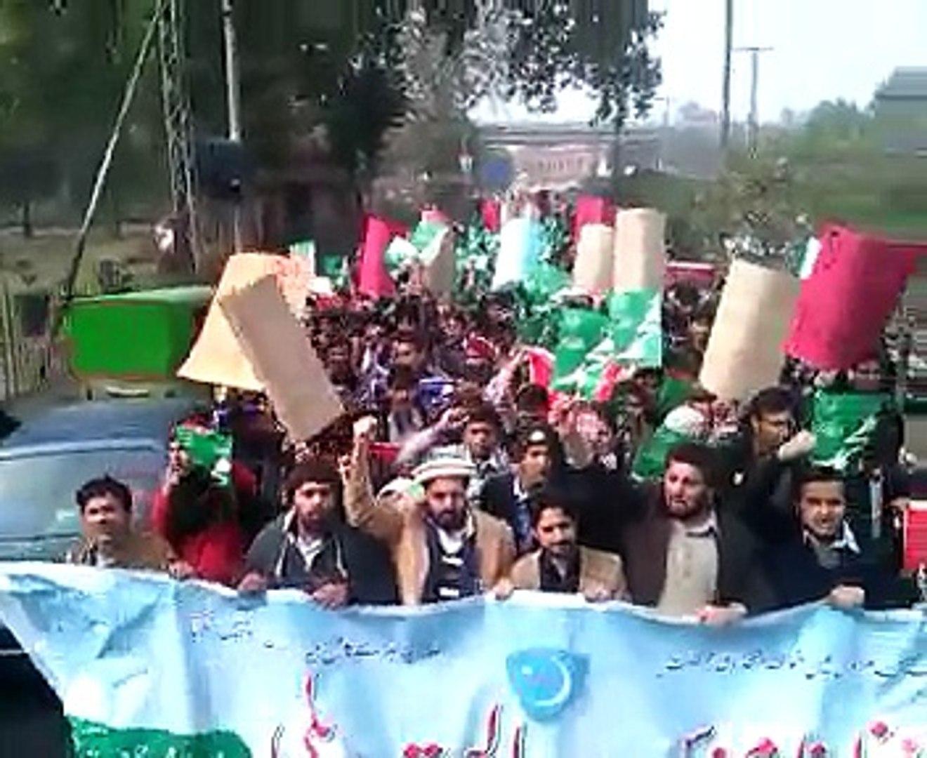 Islami Jamiat Talba Islami college civline  rally