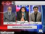 Will Imran Khan Meet Tahir Ul Qadri In Saudi Arabia???:- Haroon Rashid Analysis