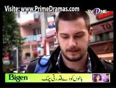 Aiza aur Nisa Turkish Episode 50 P1
