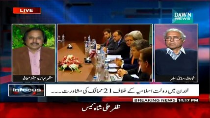 In Focus - 22nd January 2015