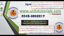 Jquery Urdu Tutorials Lesson 41 - Slider - Html and css layout