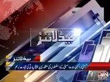 Din News HeadLines 8 A.M (23 January 2015)