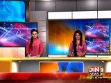 Din News HeadLines 10 A.M (23 January 2015)