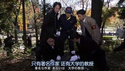 相棒13 第12集 Aibou 13 Ep12