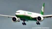 Boeing 777 Eva Air Landing in Hong Kong Airport. Plane Spotting