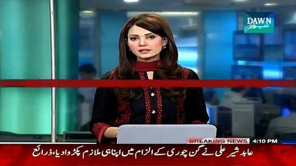 Incident Of Robbery Happened In Abid Sher Ali House