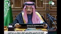 New Saudi King Salman appoints half-brother Muqrin as crown prince and heir