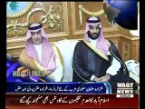 Waqtnews Headlines 05:00 PM 23 January 2015