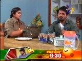 Ala Modalaindi 23-01-2015 ( Jan-23) Gemini TV Episode, Telugu Ala Modalaindi 23-January-2015 Geminitv  Serial