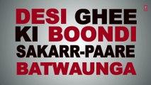 Lyrical- Issey Kehte Hain Hip Hop - Yo Yo Honey Singh Feat Lil Golu