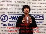 J-WAVE AMERICAN FOOTBALL RADIO Takaインタビュー 2015/01/22