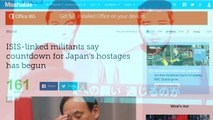 ISIS-linked Militants Say Countdown for Japan's Hostages Has Begun