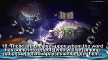 SURAH AL AHQAAF [ Chapter 46 ] Recited by AbdulRahman As Sudais