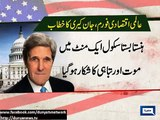 Dunya News-John Kerry Violent extremism is not Islamic