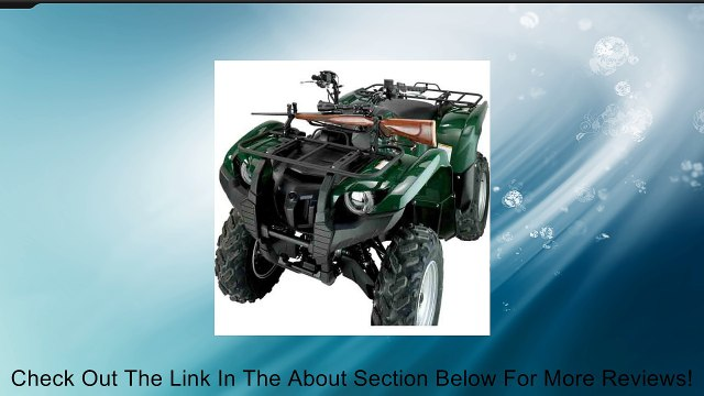 NRA Legacy Single Gun Rack ATV1-N Review