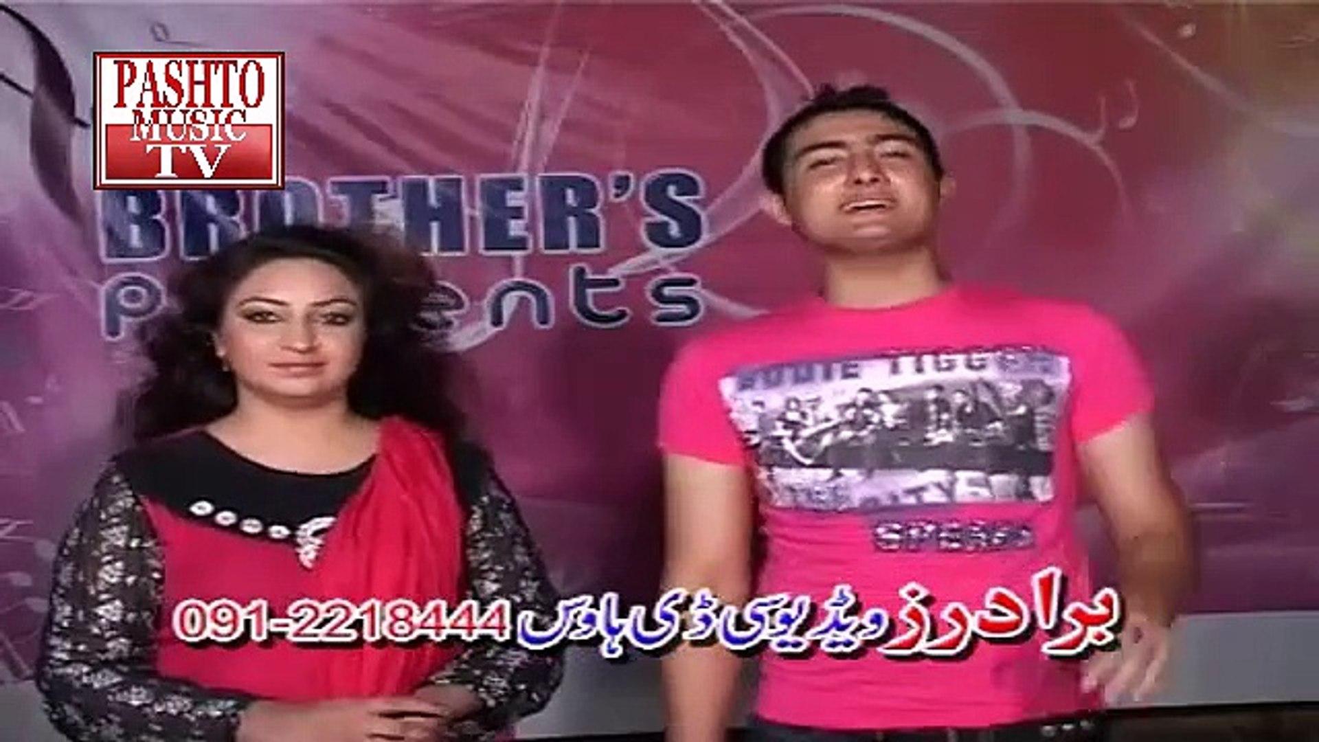 Pashto New Film (MUNAFIQ) - Jamoona Rala Raka - SHAHAWAR