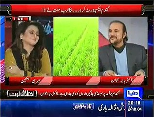 �Abhi Sote Raho Bhai� An Excellent Poem By Babar Awan Against Government